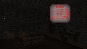 Dream' Game Screen Shot4