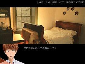 人狼インザビヨンド ~体験版~ Game Screen Shot3