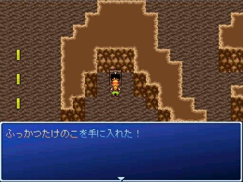 たけのこ王国の伝説 Game Screen Shot1