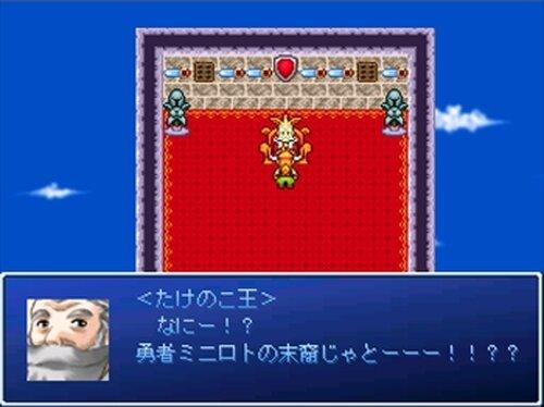 たけのこ王国の伝説 Game Screen Shot3