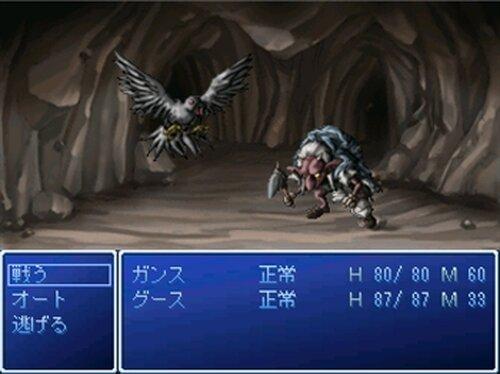 たけのこ王国の伝説 Game Screen Shot4