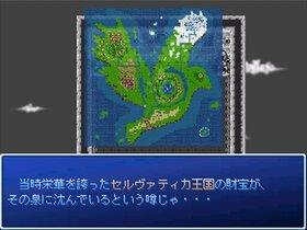 たけのこ王国の伝説 Game Screen Shot5