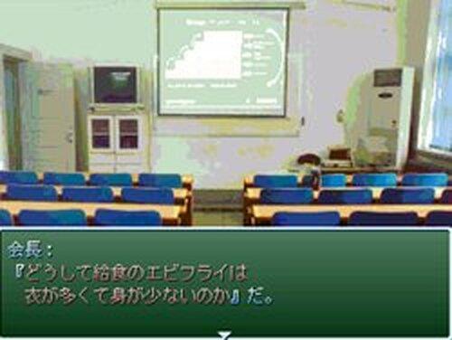 生徒会騒動 Game Screen Shots