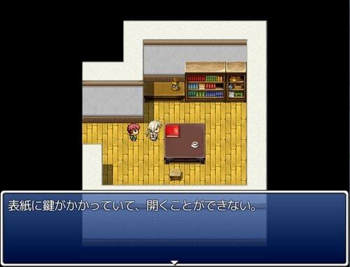 バクと忘却少年 Game Screen Shot1