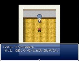 バクと忘却少年 Game Screen Shot2
