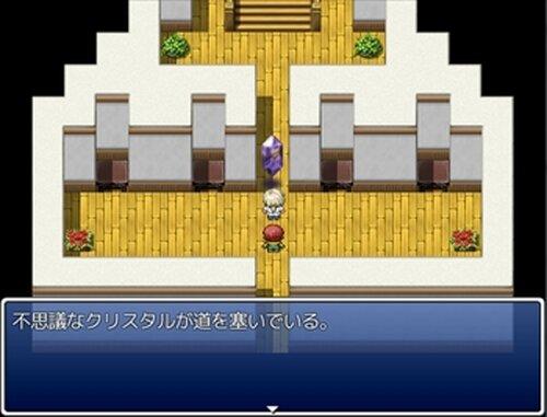 バクと忘却少年 Game Screen Shot4
