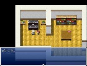 バクと忘却少年 Game Screen Shot5