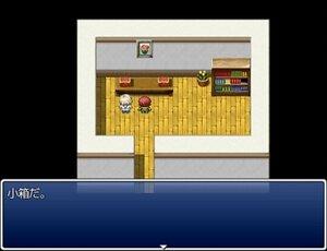 バクと忘却少年 Game Screen Shot