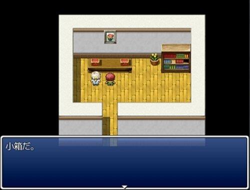 バクと忘却少年 Game Screen Shots