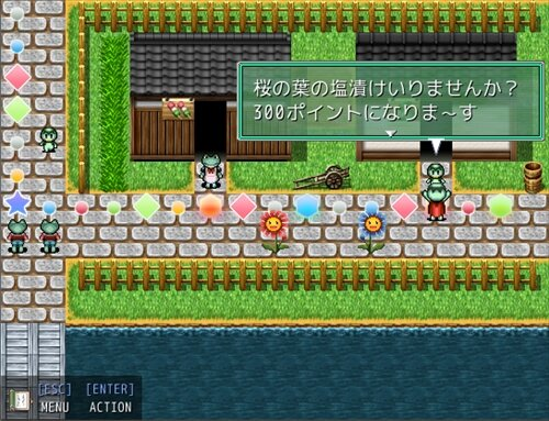さくらもちのつくりかた Game Screen Shot