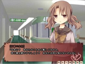 スキトキメキトキス Game Screen Shot2