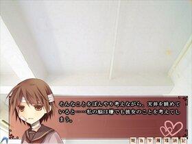 スキトキメキトキス Game Screen Shot3