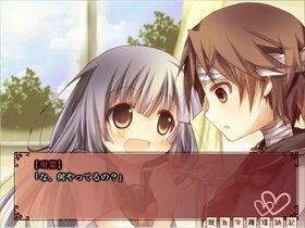 スキトキメキトキス Game Screen Shot4