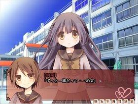 スキトキメキトキス Game Screen Shot5