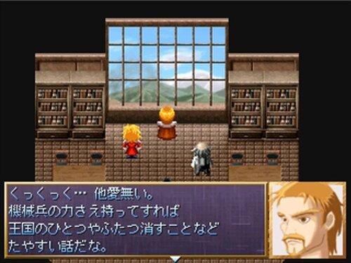 Tear of Vanadies Game Screen Shot2