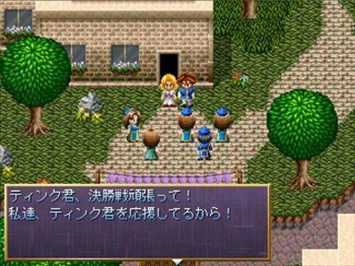 Tear of Vanadies Game Screen Shot3