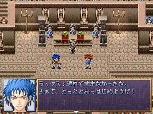 Tear of Vanadies Game Screen Shot4