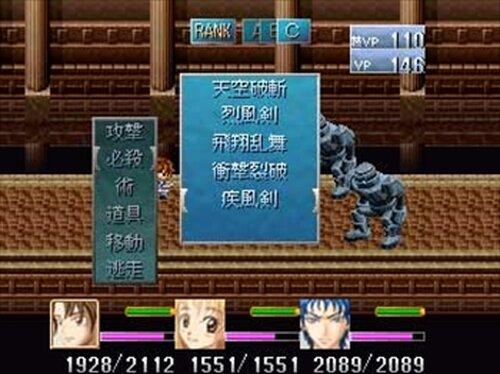 Tear of Vanadies Game Screen Shot5