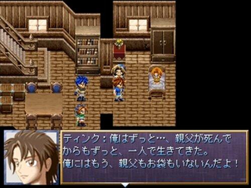 Tear of Vanadies Game Screen Shots