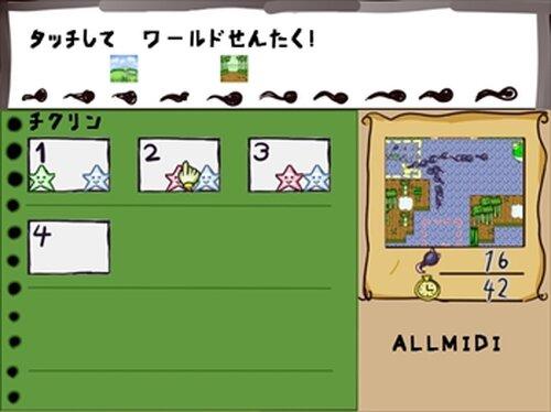 行列のできるオタマジャクシ Game Screen Shot4