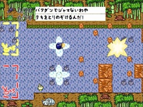 行列のできるオタマジャクシ Game Screen Shot5