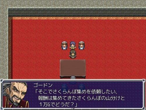 さくらんぼ前線 Game Screen Shot
