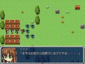 さくらんぼ前線 Game Screen Shot3