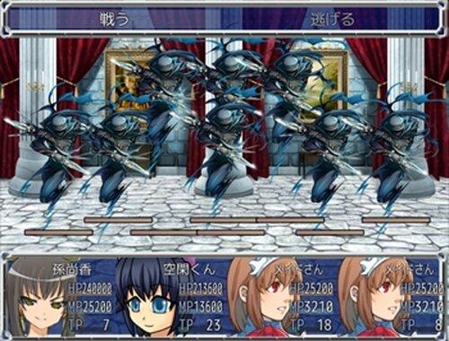 さくらんぼ前線 Game Screen Shot5