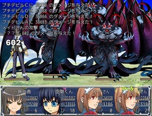 さくらんぼ前線 Game Screen Shots