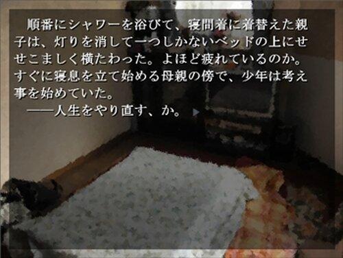 冬の最涯 Game Screen Shot2