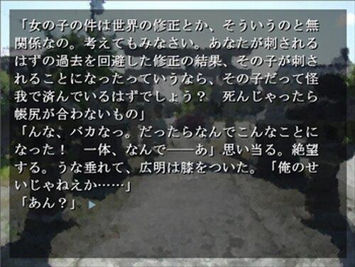 冬の最涯 Game Screen Shot3