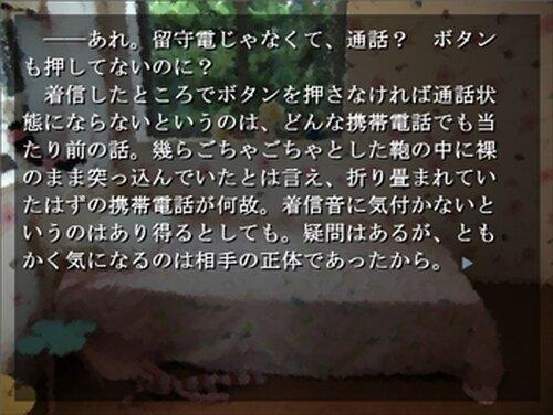 冬の最涯 Game Screen Shot4