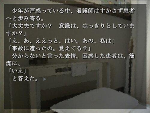 冬の最涯 Game Screen Shots