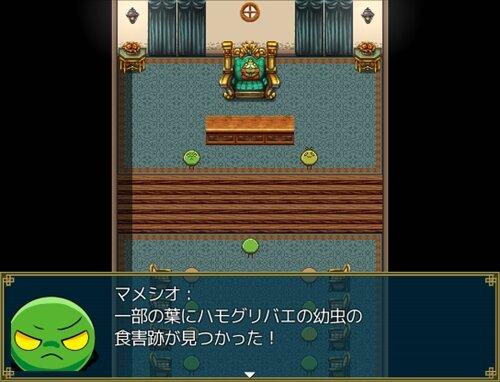 バトルオブピース Game Screen Shot
