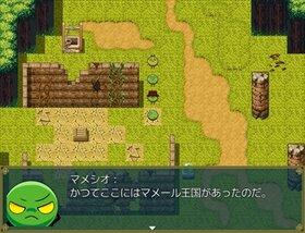 バトルオブピース Game Screen Shot3