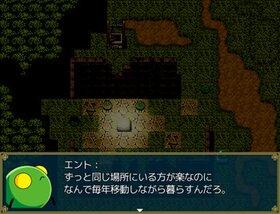 バトルオブピース Game Screen Shot4