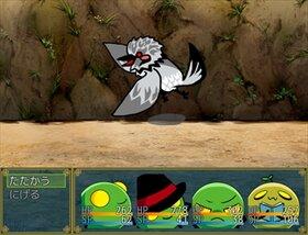 バトルオブピース Game Screen Shot5