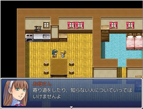 はじおつ! Game Screen Shot1
