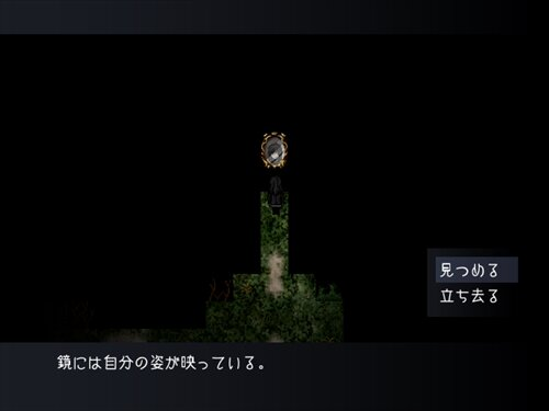 虚白ノ夢 Game Screen Shot1