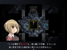 虚白ノ夢 Game Screen Shot2