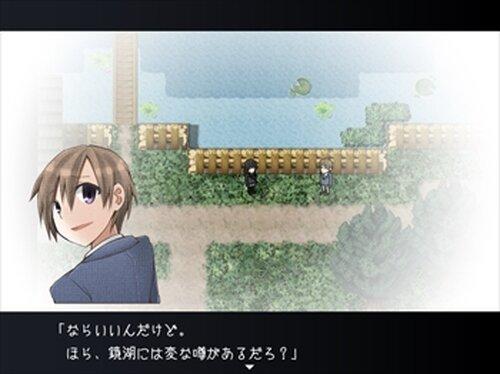 虚白ノ夢 Game Screen Shot5