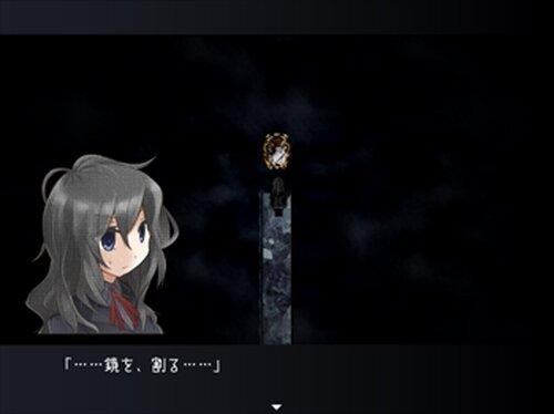 虚白ノ夢 Game Screen Shots