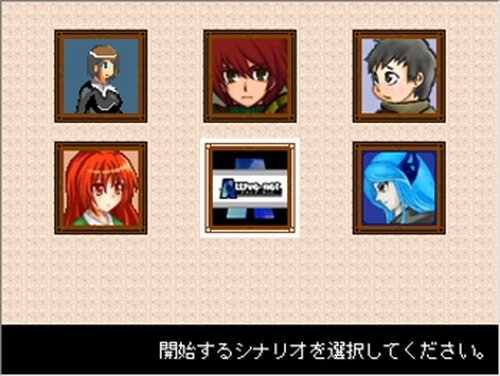 ALLive-net Game Screen Shot2