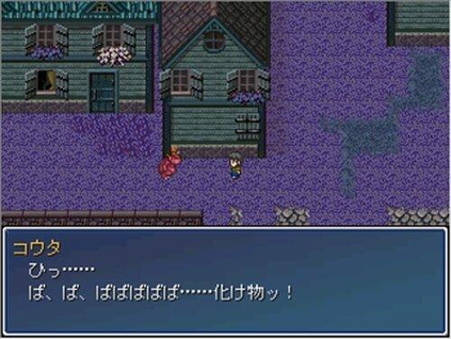 ALLive-net Game Screen Shot3