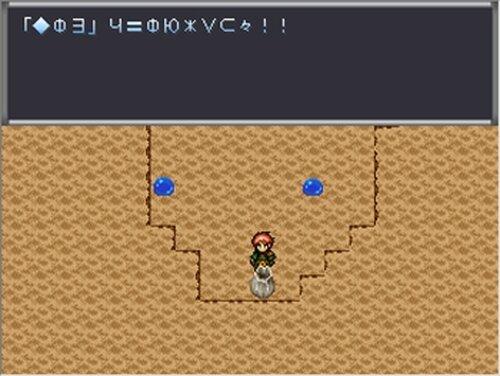 ALLive-net Game Screen Shot4