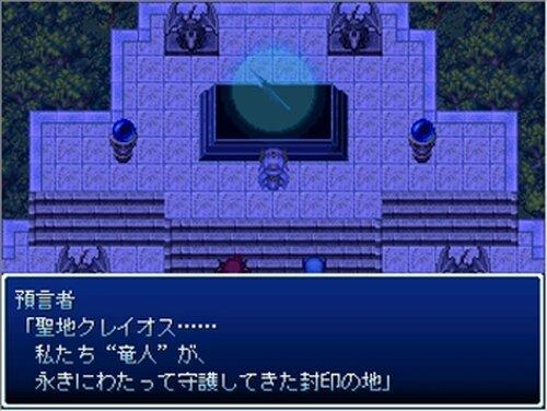 ALLive-net Game Screen Shots