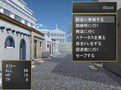 闘え!魔法戦士エリー Game Screen Shot1