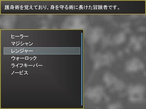 闘え!魔法戦士エリー Game Screen Shot2