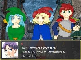 闘え!魔法戦士エリー Game Screen Shot3