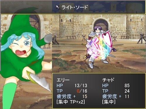 闘え!魔法戦士エリー Game Screen Shot4